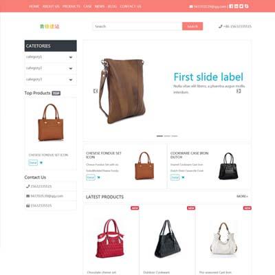 箱包手包背包英文外贸网站模板源