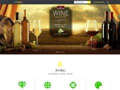 白酒饮料鸡尾酒网站模板源码下载