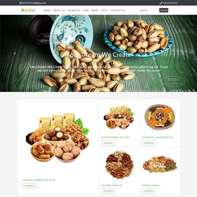 干果农产品外贸网站模板下载